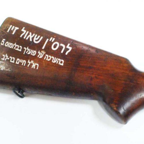 חריטה על נשק