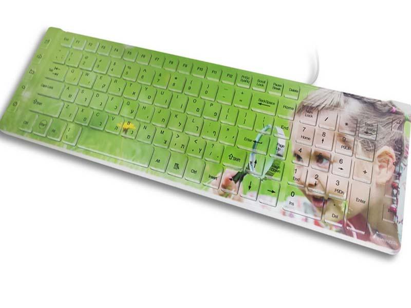 מקלדת מעוצבת דגם Green
