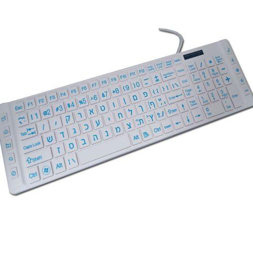 מקלדת USB לבנה עם אותיות מוגדלות בעברית בכחול