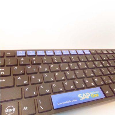 מקלדת – USB מותאמת לתוכנת סאפ