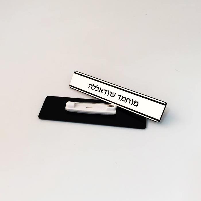 תג עניבה במידה 6X1 סמ