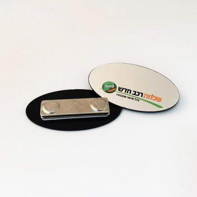 תג שם אליפטי פלסטי מודפס 6.5X3.5 סמ