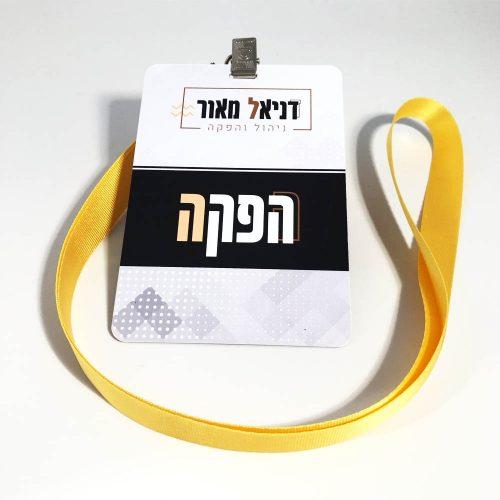 14.5X10 תג פלסטיק עם שרוך צהוב