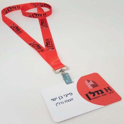 כרטיס פלסטיק 11X8 סמ עם שרוך ממותג חד צדדי